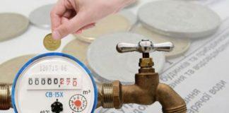 Українцям підвищать тарифи на опалення і гарячу воду - today.ua