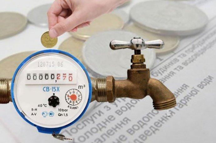 Украинцам повысят тарифы на отопление и горячую воду - today.ua