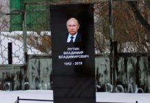 У Татарстані з'явилась могила Путіна: оприлюднено фото - today.ua