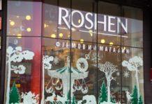 Стало відомо, хто підпалив магазин Roshen на Хрещатику - today.ua