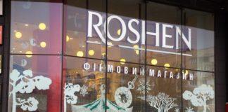 """Стало відомо, хто підпалив магазин Roshen на Хрещатику """" - today.ua"""