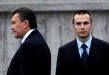 Син Януковича продав останню нерухомість в Криму - today.ua