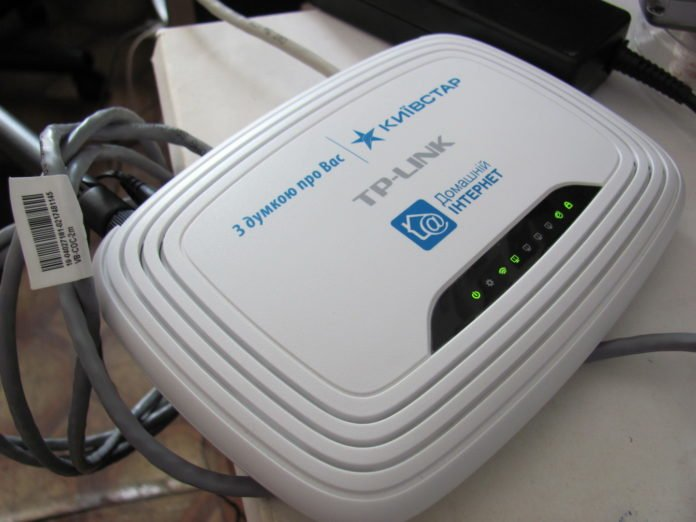 &quotКиївстар&quot розширює мережу домашнього інтернету в Україні - today.ua