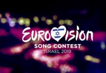 """""""Євробачення-2019"""" в Ізраїлі опинилося під загрозою: названо причину - today.ua"""