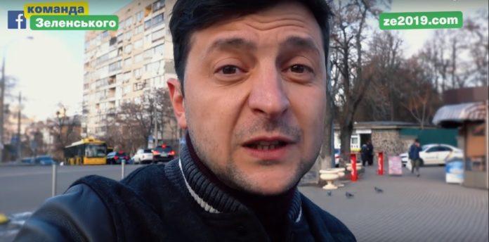 YouTube заблокував канал Зеленського - today.ua
