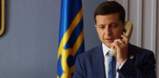 Зеленського дорікнули в політичній безграмотності - today.ua