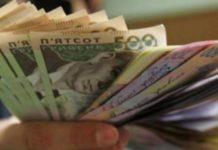 Роботодавців штрафуватимуть за невиплату зарплат - today.ua