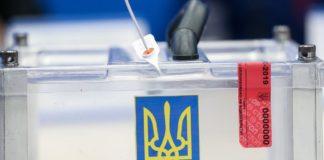 Стало известно, какого кандидата поддержали украинцы за рубежом - today.ua