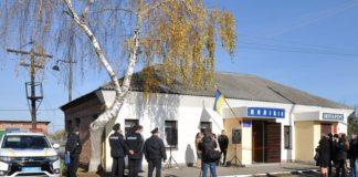 """На Полтавщині чоловік жбурнув гранату у пенсіонерку, яка їхала на мопеді"""" - today.ua"""