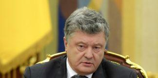 Порошенко подписал закон об упрощении уголовных правонарушений - today.ua