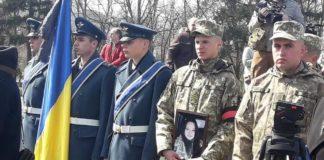 В Харькове похоронили погибшую военную ВСУ Яну Червоную - today.ua