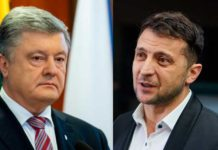 Стали известны свежие рейтинги Порошенко и Зеленского - today.ua