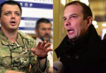 """Семенченко і Соболєв заявили про вихід із """"Самопомочі"""" - today.ua"""