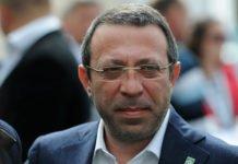 Верховний Суд виніс рішення стосовно Геннадія Корбана - today.ua