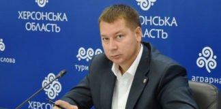 """Порошенко звільнив голову Херсонської ОДА Андрія Гордєєва"""" - today.ua"""