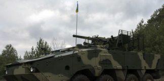 """""""Укроборонпром"""" представив новий командно-штабний БТР"""" - today.ua"""
