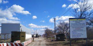 На Донбасі закриють один КПВВ - today.ua