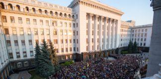Тисячі людей прийшли на Банкову подякувати Порошенку за 5 років президентства - today.ua