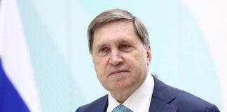 У Кремлі розповіли, чи планується в РФ зустріч з Зеленським - today.ua