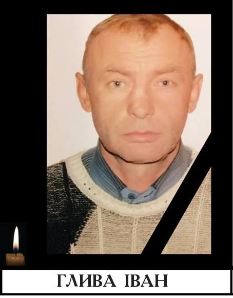 На Донбасі помер військовий ЗСУ Іван Глива