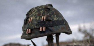 На Донбасі загинув український боєць, двоє поранені - today.ua
