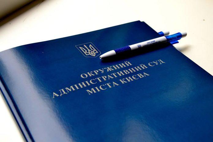 """""""Безробітний"""" суддя Окружного адмінсуду подав позов проти Порошенка"""