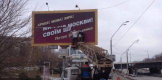 Порошенко витратив майже 100 млн. грн на агітацію перед другим туром - today.ua