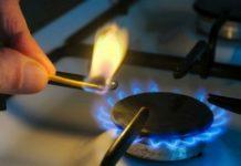 З 1 квітня в Україні знизилась ціна на газ - today.ua