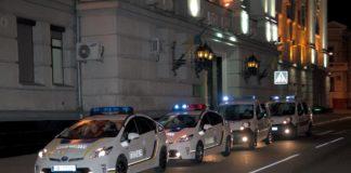 У Харкові хуліган за 20 хвилин встиг 8 разів викликати поліцію - today.ua