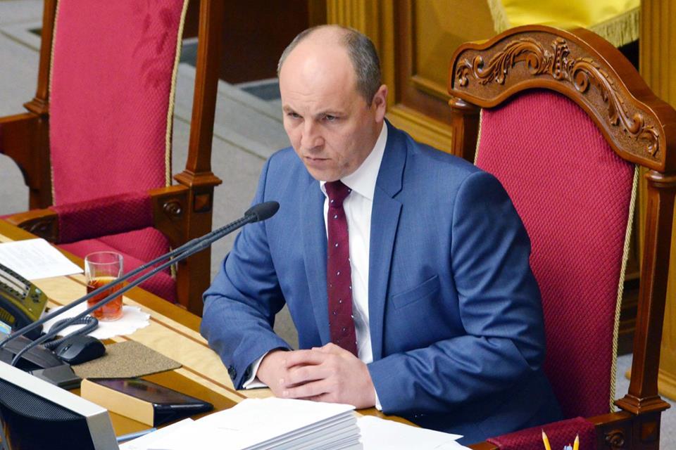 В парламенте начали собирать подписи за отставку Парубия - today.ua