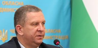 Рева задекларировал почти 1 млн грн доходов за год - today.ua