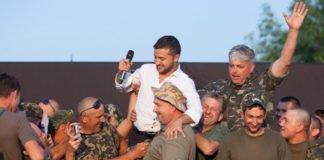 """Зеленський зробив неможливе на Донбасі"""" - today.ua"""