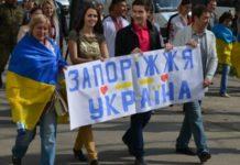 """СБУ затримала сепаратистку, яка закликала до створення """"ЗНР"""" - today.ua"""