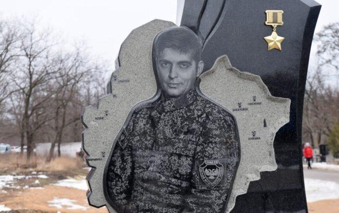"""На кордоні з Кримом затримали бойовика, який служив під керівництвом """"Гіві"""" - today.ua"""