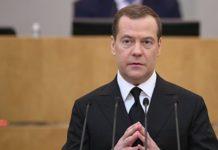 """""""Протистояти оскаженілому націоналізму"""": Медведєв висловив свої сподівання щодо Зеленського - today.ua"""