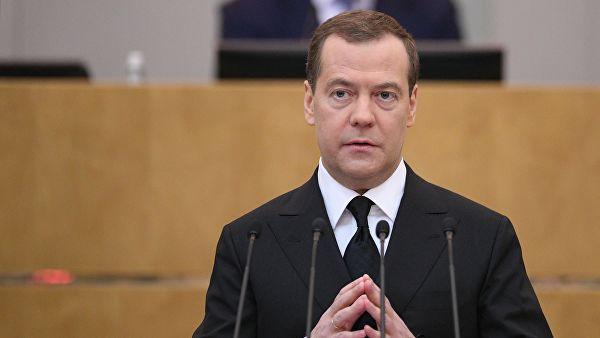 """&quotПротистояти оскаженілому націоналізму"""": Медведєв висловив свої сподівання щодо Зеленського - today.ua"""