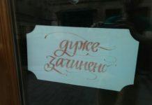 У НБУ повідомили, як працюватимуть банки на свята - today.ua