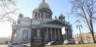 """В Росії з'явилась ще одна """"могила Путіна"""" - today.ua"""