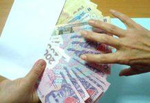 Українці отримають разову соціальну допомогу: усі подробиці - today.ua
