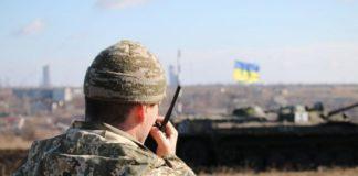 На Донбасі поранили українського бійця - today.ua
