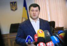Насіров через суд хоче заборонити призначення нового очільника податкової - today.ua