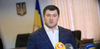 Насиров через суд хочет запретить назначение нового руководителя налоговой - today.ua