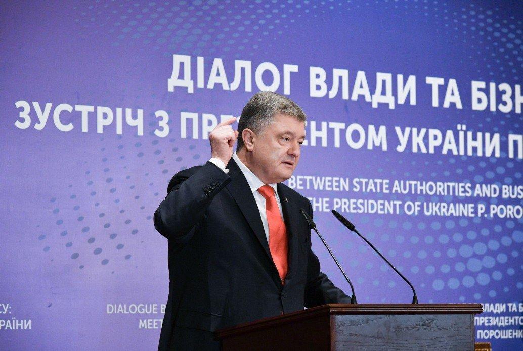 Порошенко предупредил, чем закончится возвращении Коломойскому Приватбанка  - today.ua