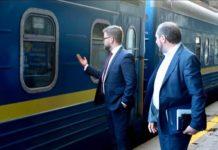 Укрзализныця существенно расширяет онлайн-сервисы - today.ua