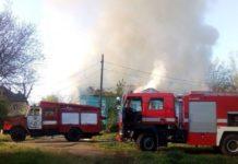 На Дніпропетровщині підпалили храм УПЦ: є фото та відео - today.ua