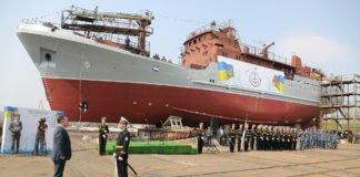 """В Україні спустили на воду середній розвідувальний корабель ВМС ЗСУ"""" - today.ua"""