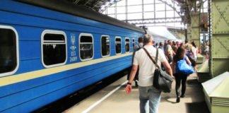 Правонарушитель сбежал от пограничников, выпрыгнув на полном ходу из поезда - today.ua