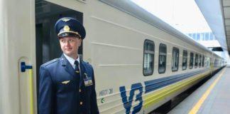 Укрзалізниця призначила додаткові рейси на Великодні та травневі свята - today.ua