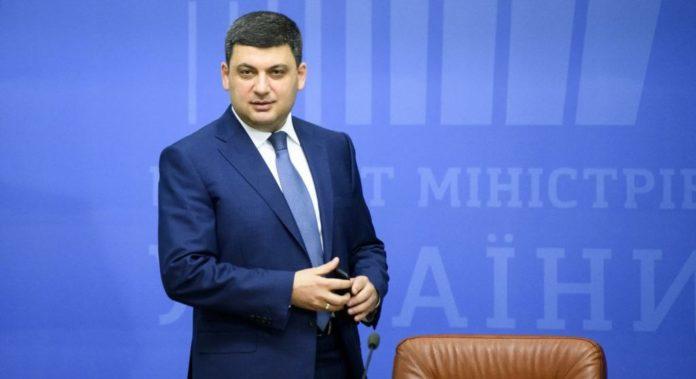 Гройсман братиме участь у парламентських виборах з новою політичною силою - today.ua
