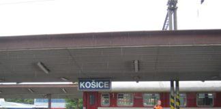 Стало відомо, скільки коштуватиме проїзд Укрзалізницею до Словаччини - today.ua